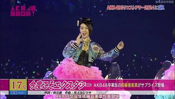 【触角革命字幕组】140510 AKB48 SHOW! ep28.mp4_20140512_224246.222.jpg