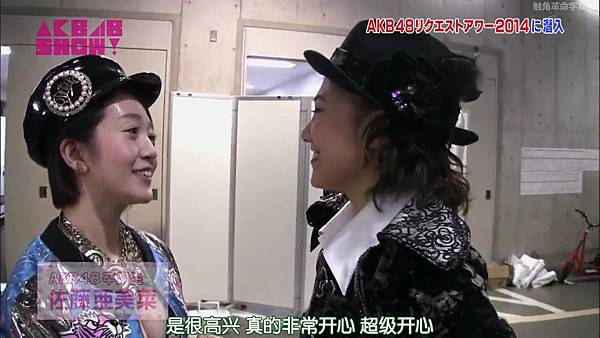 【触角革命字幕组】140510 AKB48 SHOW! ep28.mp4_20140512_224316.393.jpg