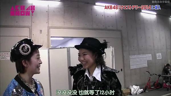 【触角革命字幕组】140510 AKB48 SHOW! ep28.mp4_20140512_224335.722.jpg