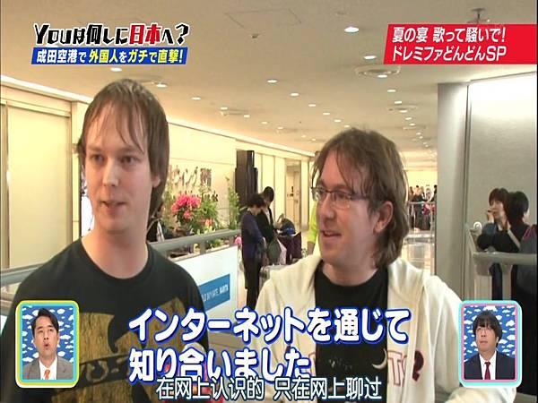 [AKB⑨课]140825 YOUは何しに日本へ.mp4_20140907_212233.816