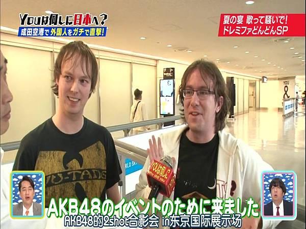 [AKB⑨课]140825 YOUは何しに日本へ.mp4_20140907_212309.805