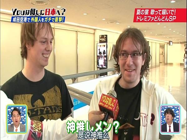 [AKB⑨课]140825 YOUは何しに日本へ.mp4_20140907_212332.691