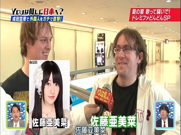 [AKB⑨课]140825 YOUは何しに日本へ.mp4_20140907_212506.634