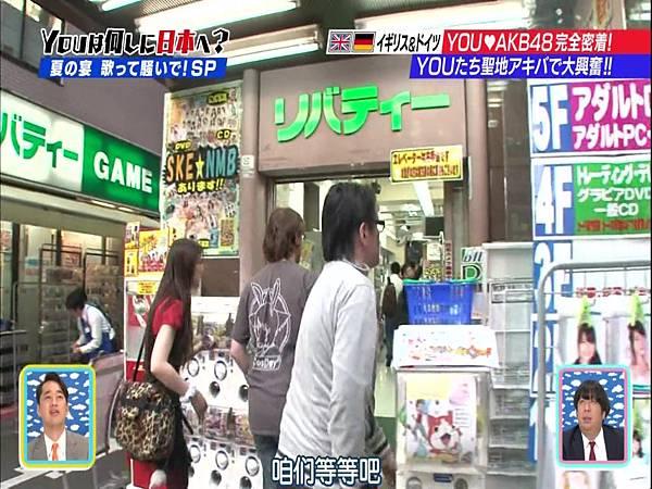 [AKB⑨课]140825 YOUは何しに日本へ.mp4_20140907_212747.972