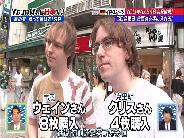 [AKB⑨课]140825 YOUは何しに日本へ.mp4_20140907_212840.574