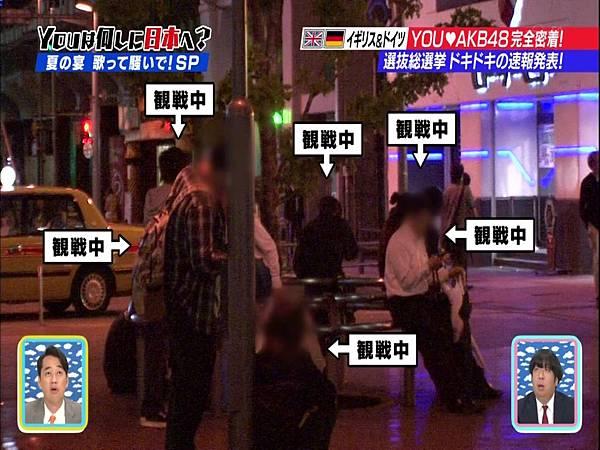 [AKB⑨课]140825 YOUは何しに日本へ.mp4_20140907_212911.369