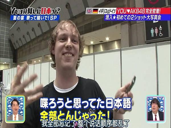 [AKB⑨课]140825 YOUは何しに日本へ.mp4_20140907_213208.555