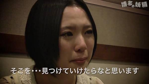 【博多の妖精字幕组】HKT48 4th single 选拔成员发表映像.mp4_20140907_213724.958