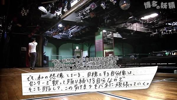 【博多の妖精字幕组】HKT48 4th single 选拔成员发表映像.mp4_20140907_213735.704