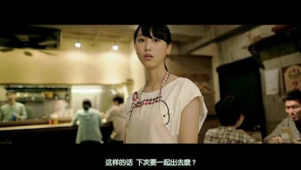 松井玲奈10单特典中字.mp4_20141019_154919.746