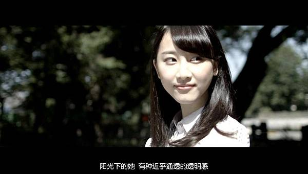 松井玲奈10单特典中字.mp4_20141019_154942.725