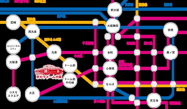img-access-railway