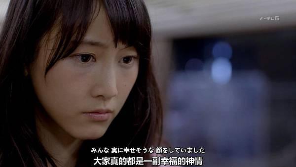 [Melonpan字幕组]150206最终列车.mp4_20150210_174127.050