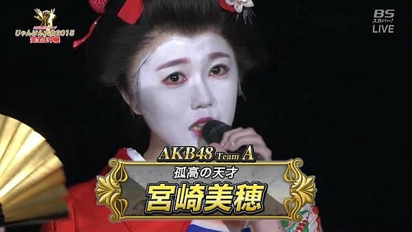 150916 BSスカパー 第6回AKB48グループじゃんけん大会2015.mp4_20150917_113609.091