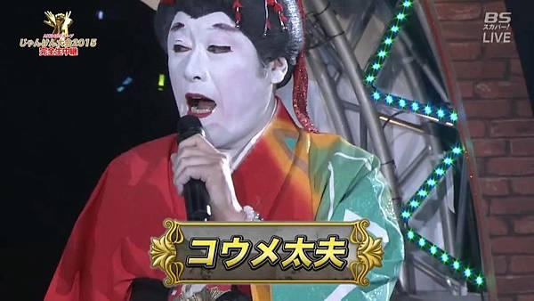 150916 BSスカパー 第6回AKB48グループじゃんけん大会2015.mp4_20150917_113701.946