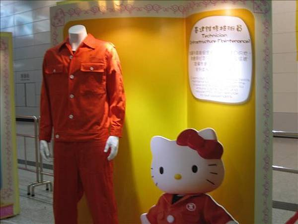 2007.8.3-8.5 香港遊 062