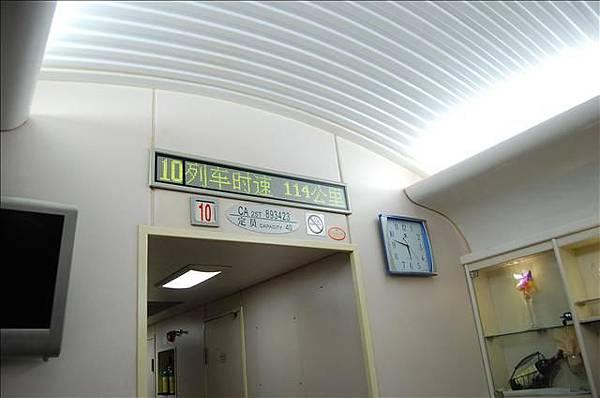 2007.3.30-4.8大陸之旅 094