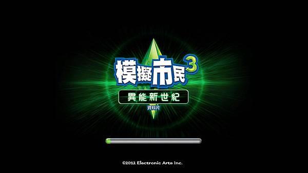 TS3W 2012-09-09 09-45-07-47