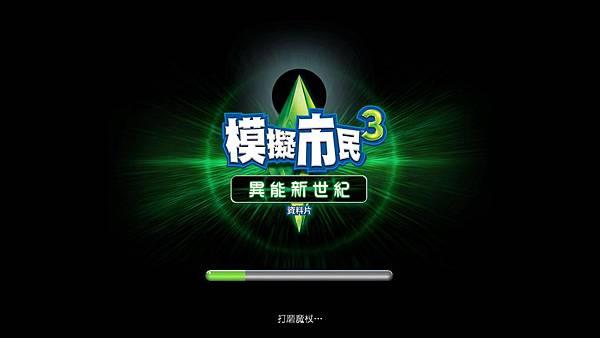 TS3W 2012-09-09 09-45-24-16