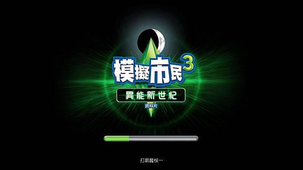 TS3W 2012-09-09 09-45-25-82