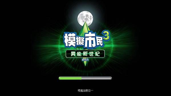 TS3W 2012-09-09 09-45-34-95