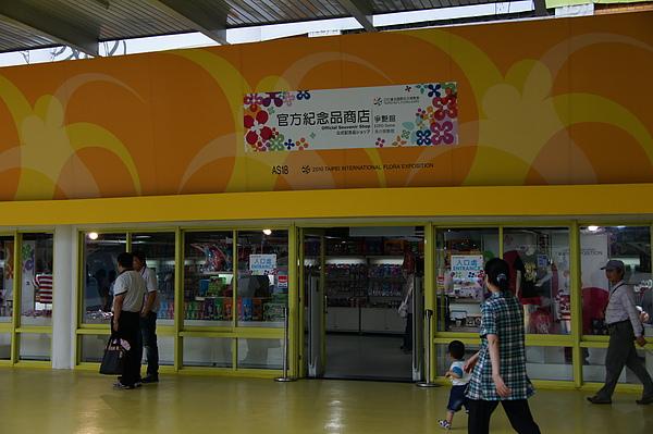 DSC00067.JPG