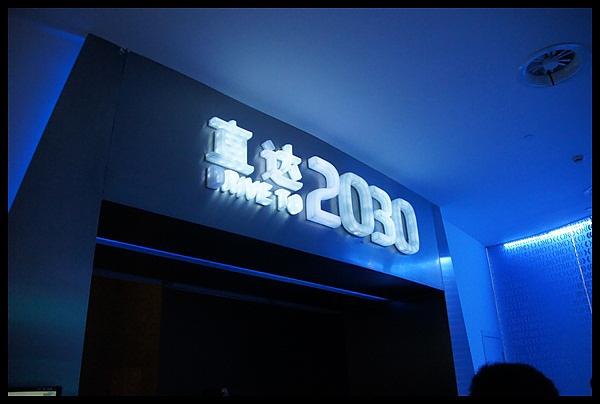 DSC00143.JPG