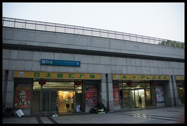DSC00083.JPG