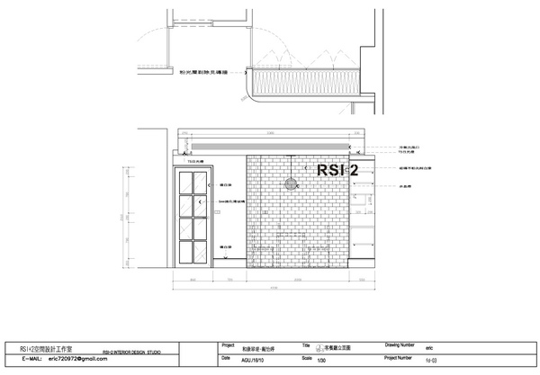 1-fd-03-客廳立面圖-1.jpg