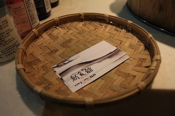 新食館0034.JPG