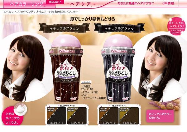 hoyu-自然黑,自然棕.JPG
