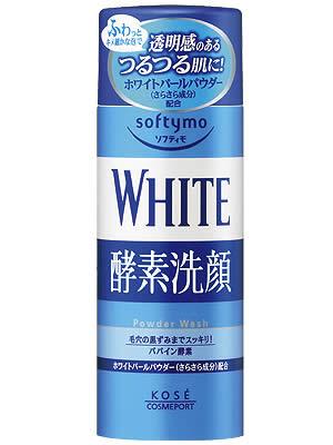 ◢『KOSE 高絲』WHITE木瓜酵素洗顏粉(真珠粉)-2.jpg
