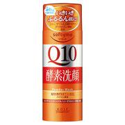 kose Q10酵素洗顏粉.jpg