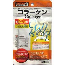 日本製 COLLAGEN 膠原錠.jpg