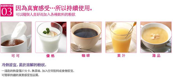 明智胺基酸膠原飲品 蘋果&薑 限量新組合-03.jpg