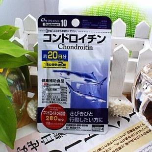 Chondroitin 深海鯊魚軟骨素.jpg