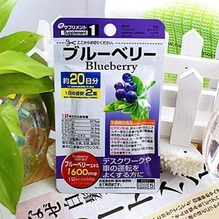 Blueberry藍莓錠.jpg