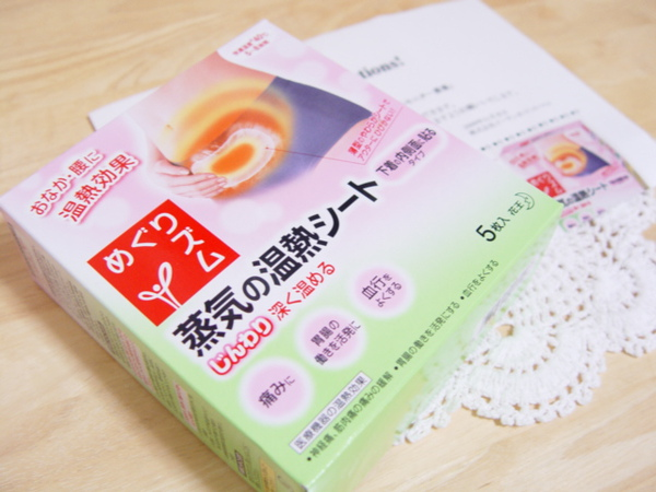 【日本花王】蒸氣溫感小腹貼布-6.jpg
