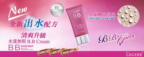 ※六大保養:保濕鎖水+美白+修護+抗氧化+抗皺+預防老化.bmp