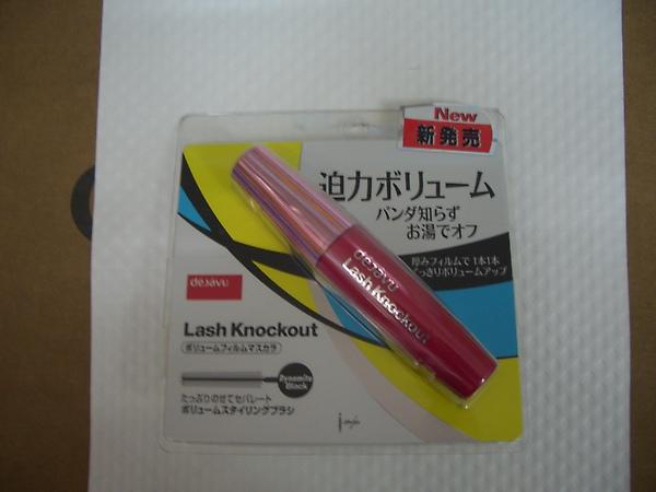 PLAZA 暢銷品 Lash KnocKout 睫毛膏-4.JPG