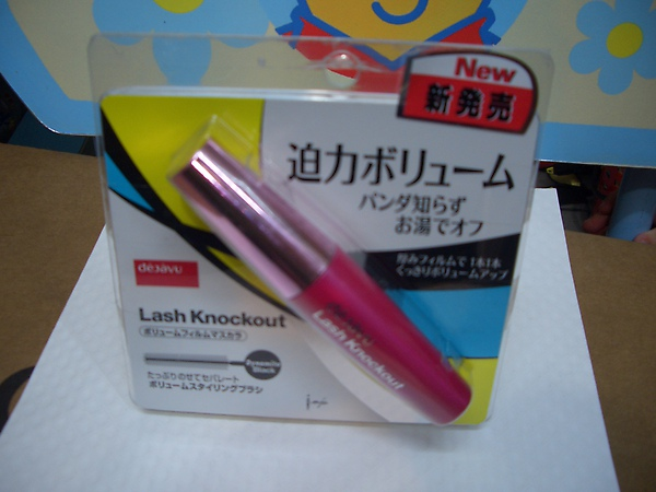 PLAZA 暢銷品 Lash KnocKout 睫毛膏-6.JPG