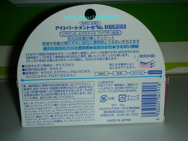 DSCN4520.JPG