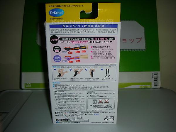 DSCN4526.JPG