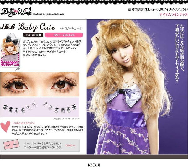 Dolly Wink no6.jpg