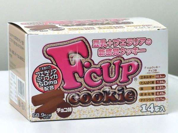 F-CUP Cookie巧克力.jpg