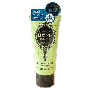 cosmebox銷售No.1~ROSETTE 海泥毛孔潔淨洗面乳-1.jpg