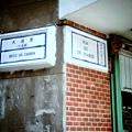 20111121 006.jpg