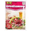 lobo-nam-powder-seasoning-mix-70g.jpg