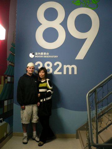 台北101 八十九樓梯間