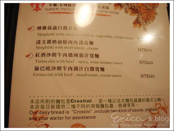 DSC05035 copy.jpg
